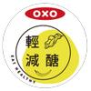 OXO減醣神隊友