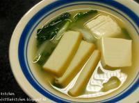 炸魚片白菜湯