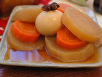吉利圓滿好彩頭。淬釀開運年菜。滷蘿蔔