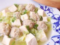 肉丸豆腐清湯