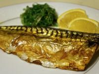 香烤挪威鹽漬鯖魚
