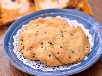 芝麻奶油造型餅乾