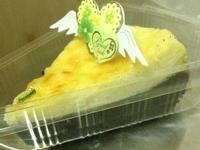 布朗尼乳酪蛋糕    (烘焙展食譜募集)