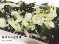 韓式涼拌海帶芽(五分鐘料理)