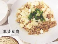 新手人妻必備-麻婆豆腐快速簡易版