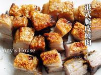 超簡單港式脆皮燒肉