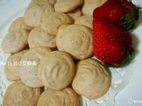 草莓奶酥餅(低油糖版)