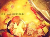 煲湯 - 番茄薯仔排骨湯