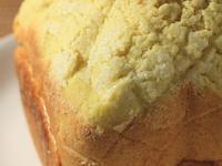 日式菠蘿麵包(製麵包機)