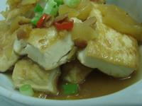 ~豆醬燒豆腐~