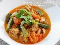 泰式椰汁紅咖哩雞