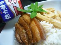 古早味炸醬爌肉飯『維力炸醬』