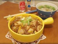 雞肉親子丼飯-雞肉和雞蛋的完美組合!!