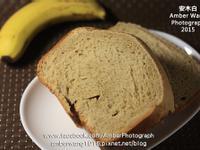 香蕉牛奶麵包(製麵包機)