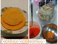 寶寶鬆餅~紅蘿蔔鬆餅