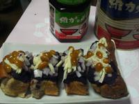 養生醋大豆子紫泥法式吐司『維力炸醬』