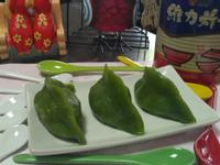 抹茶水晶餃『維力炸醬』