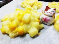 超簡易幸福玉米馬鈴薯餅