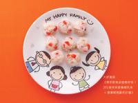 雞里脊肉甜椒飯糰—原來副食品這麼好做!