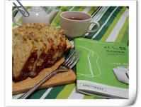 香蕉核桃蛋糕-パンの鍋(胖鍋)製麵包機