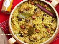 美味養生的印度料理一鍋到底薑黃香料雞肉飯