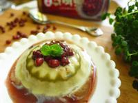 抺茶紅豆奶酪「泰山紫米紅豆」