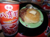 八寶奶油鬆餅(泰山八寶粥)
