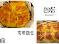南瓜核桃/紅豆麵包 - 簡單揉免麵包機