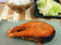 味噌烤鮭魚(小烤箱無油煙料理)