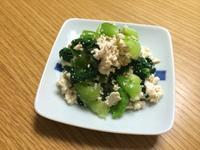 涼拌青江菜豆腐 청경채두부무침