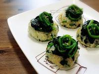 大醬菠菜拳頭飯된장시금치주먹밥