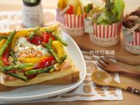 早安!快速什錦蔬菜蛋燒
