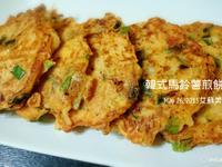 韓式馬鈴薯煎餅