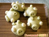蔬菜小豬饅頭