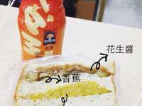 【OL廚房】全家烤地瓜三明治