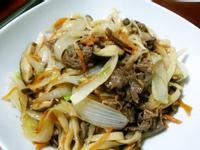 日式牛肉炒烏龍