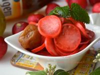 開胃小菜~梅漬櫻桃蘿蔔