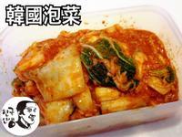 韓國泡菜 , 快速熟成法