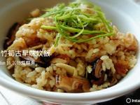 竹筍古早味炊飯