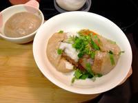西谷米肉圓