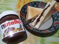 Nutella 榛果可可醬~鹹甜土司盒