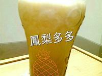 鳳梨多多(酸甜好喝的比例)