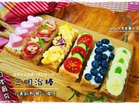 日本最夯~三明治棒!! 小清新野餐必備