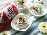 義式牛奶紅豆冰淇淋【泰山牛奶紅豆湯】