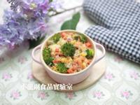 寶寶食譜【焗烤鮮蔬鮭魚飯】