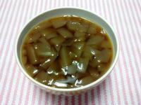 黑糖檸檬愛玉(RO水亦可做)