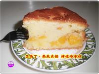 芒果丁、果乾夾餡 檸檬磅蛋糕