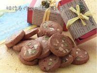 堅果巧克力餅乾