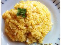 【無國界料理】義式小米燉飯