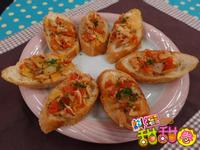 料理甜甜圈【鮮料理】法式鯖魚塔